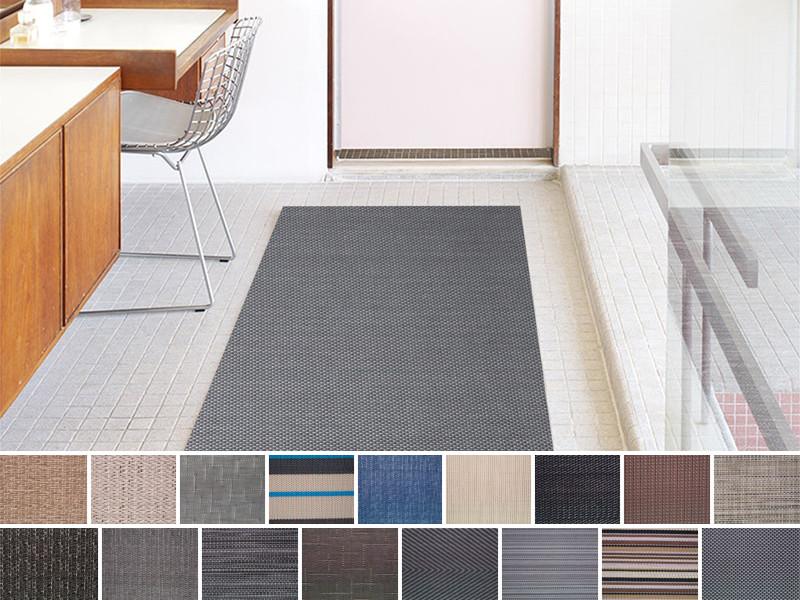 Vinyl-Teppich auf Maß | Bodenbelag in 17 Designs