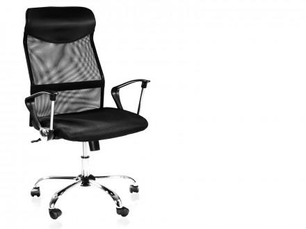 Drehstuhl Hyperion - ergonomisches Sitzen