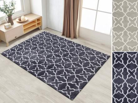 Teppich auf Maß | Azrou